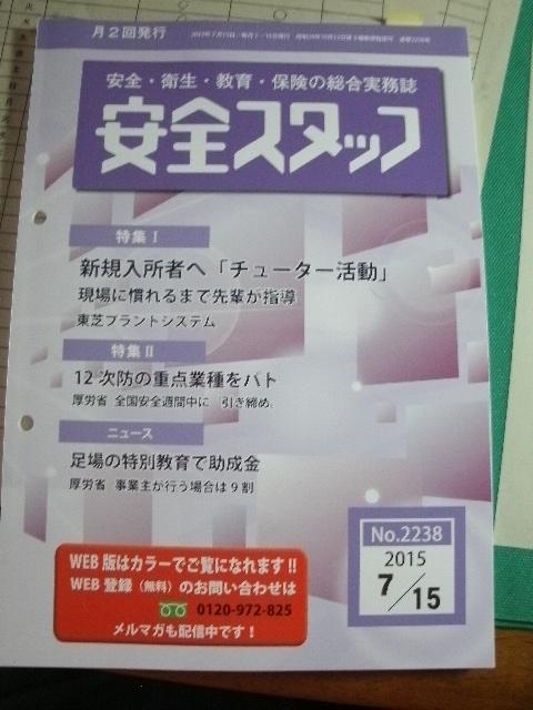 GEDC0099