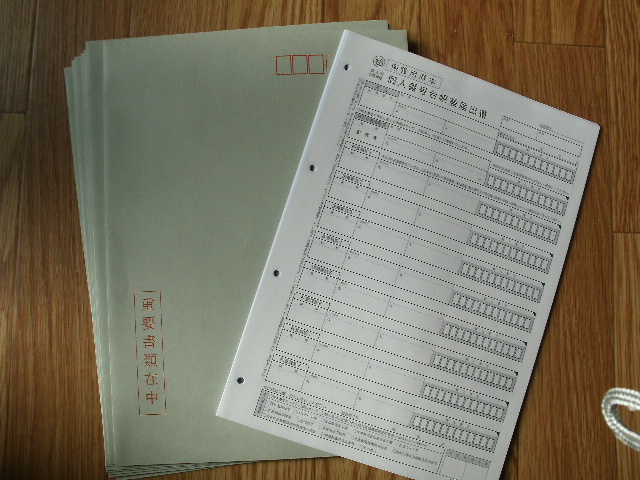 GEDC0129