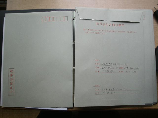 GEDC0136