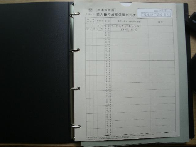 GEDC0139