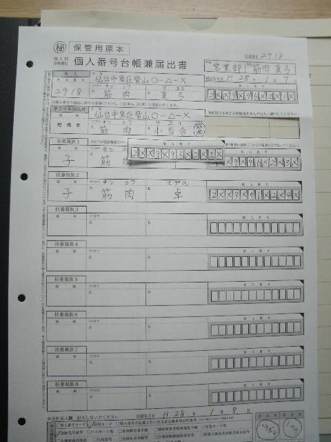 GEDC0140